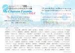 100CD_naka_05.jpg