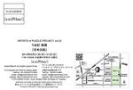 Chiaki-DM-atena-ol.jpg
