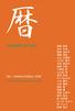 calendar_art_dm2_150dpi.jpg