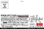 pad-art-fair2015-.jpg