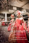 SELFISH-GIFT-2014red.jpg