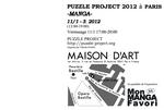 puzzleproject2012PARIS-Artists-F-postcard-Re_ol.jpg
