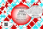 puzzleproject2012PARIS-Artists-F-postcard_ol.jpg