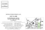 shimure-arusen-DM-atena-outline.jpg